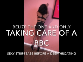 Taking Care Of A BBC!